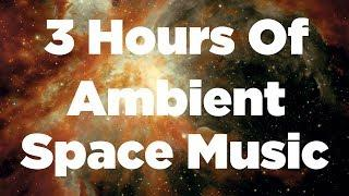 3 Hours of Ambient Space Music With Isochronic Tones (Theta Waves)